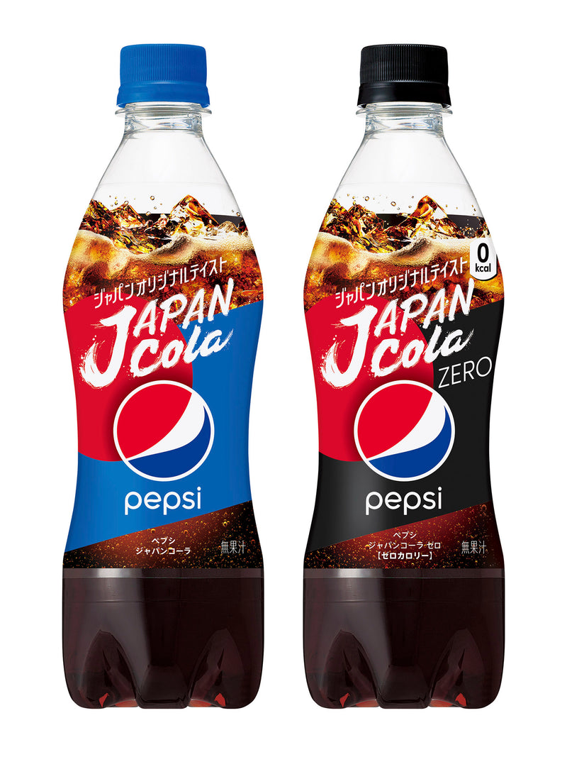 Pepsi Japan Cola - Yuzu (Regular and Zero)