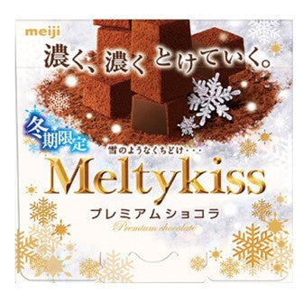Meltykiss Premium Chocolates - White Rabbit Japan Shop