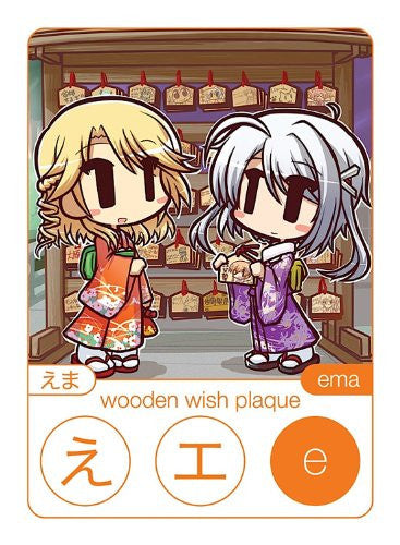 Moekana Flashcards Second Edition - White Rabbit Japan Shop - 5