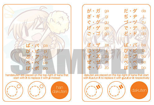 Moekana Flashcards Second Edition - White Rabbit Japan Shop - 8