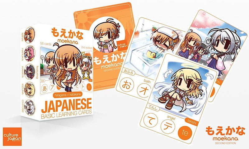 Moekana Flashcards Second Edition - White Rabbit Japan Shop - 9
