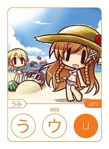 Moekana Flashcards Second Edition - White Rabbit Japan Shop - 4