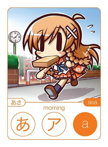 Moekana Flashcards Second Edition - White Rabbit Japan Shop - 2