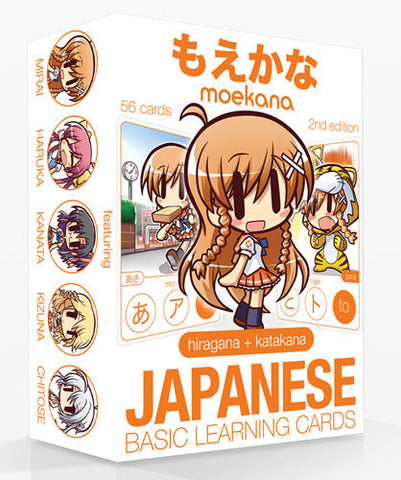 Moekana Flashcards Second Edition - White Rabbit Japan Shop - 1