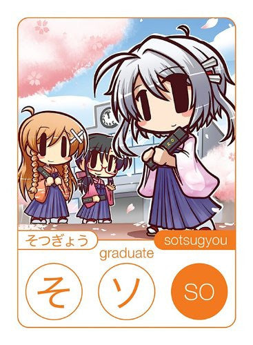 Moekana Flashcards Second Edition - White Rabbit Japan Shop - 3