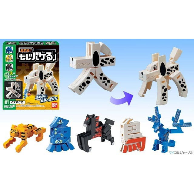 Mojibakeru Transformer Kanji-Animals Variety Pack: Set of 3 - White Rabbit Japan Shop - 13