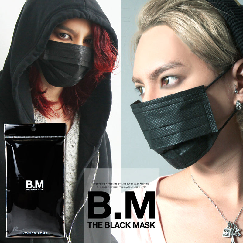 B.M The Black Mask Japan Black Surgical Face Mask