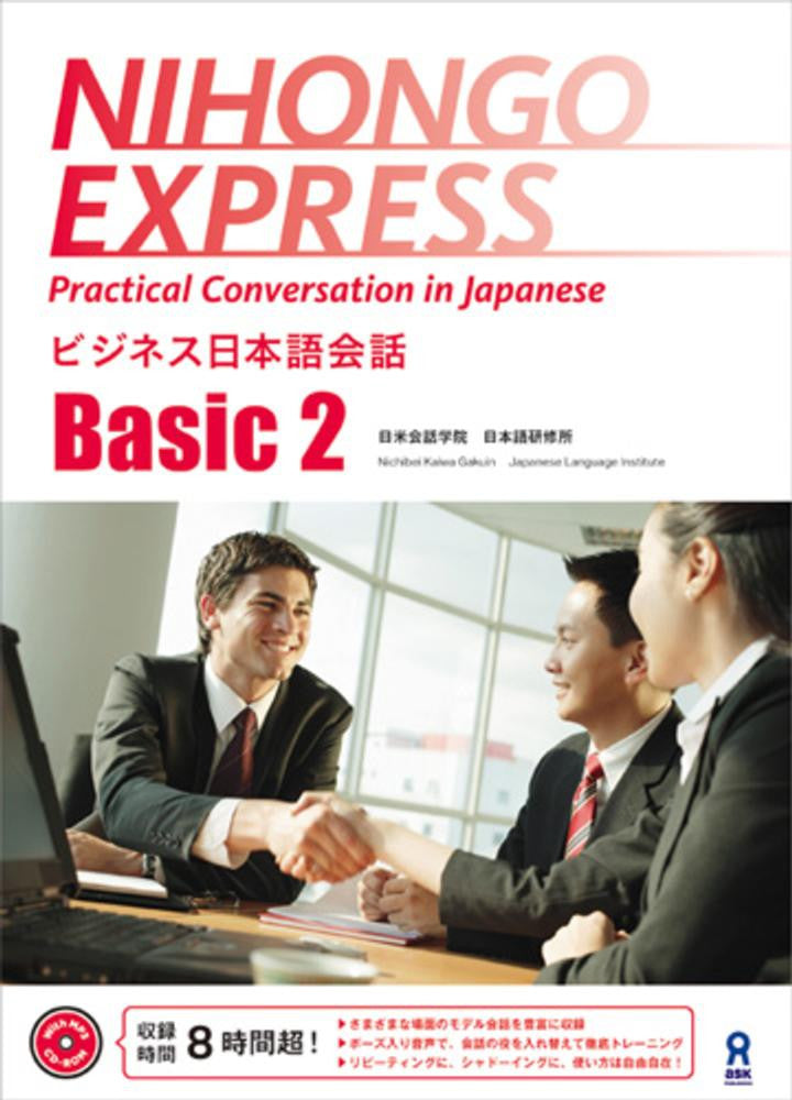 Nihongo Express Practical Conversation in Japanese: Basic 2 - White Rabbit Japan Shop
