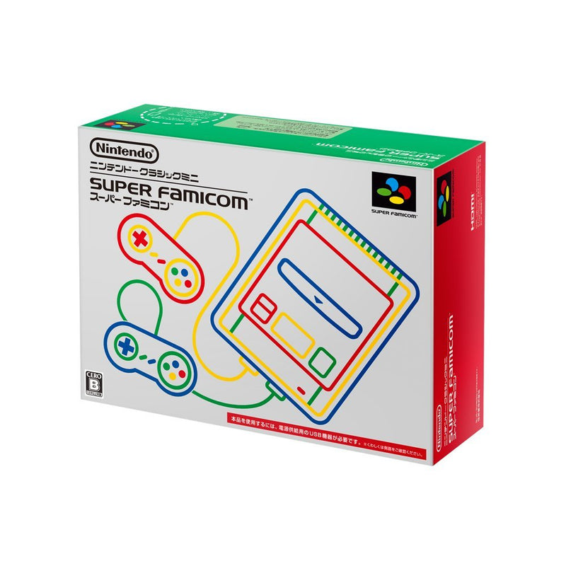 Nintendo Classic Mini: Super Famicom
