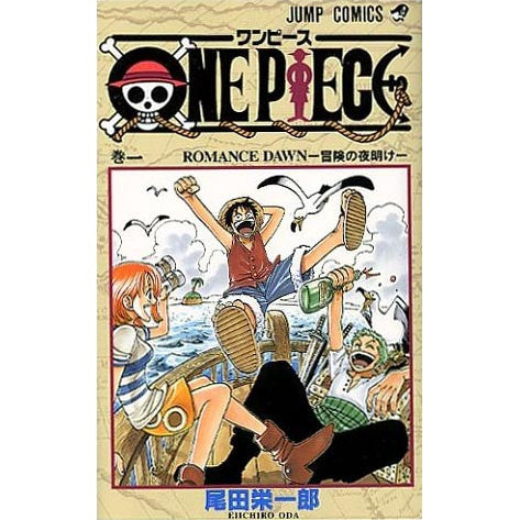 One Piece 01 - White Rabbit Japan Shop