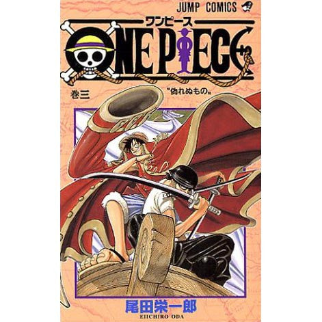 One Piece 03 - White Rabbit Japan Shop