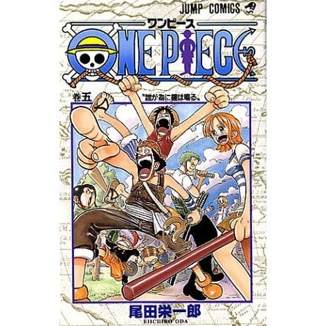 One Piece 05 - White Rabbit Japan Shop