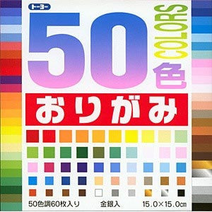 Origami Paper - 50 colors - White Rabbit Japan Shop - 1
