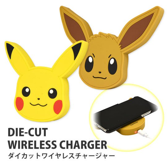 Pikachu Wireless Charger  - iPhone - Samsung Galaxy