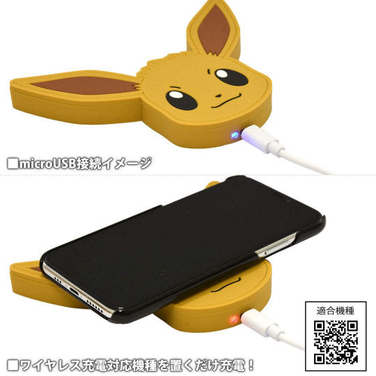 Eevee Wireless Phone Charger - iPhone - Samsung Galaxy