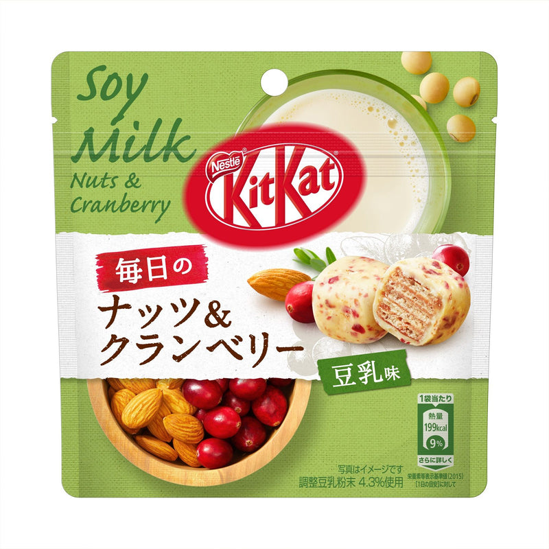 Kit Kat Everyday Nuts and Cranberry - Soy Milk Flavor