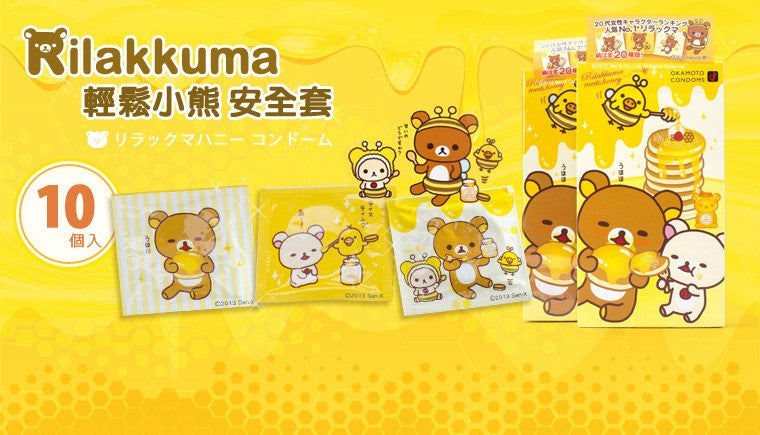 "Rilakkuma ""Honey"" Condoms by Okamoto - White Rabbit Japan Shop - 2"