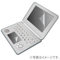 Screen Protector for Casio Electronic Dictionaries - White Rabbit Japan Shop - 2
