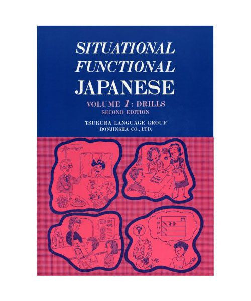 Situational Functional Japanese Volume 1 Drills - White Rabbit Japan Shop