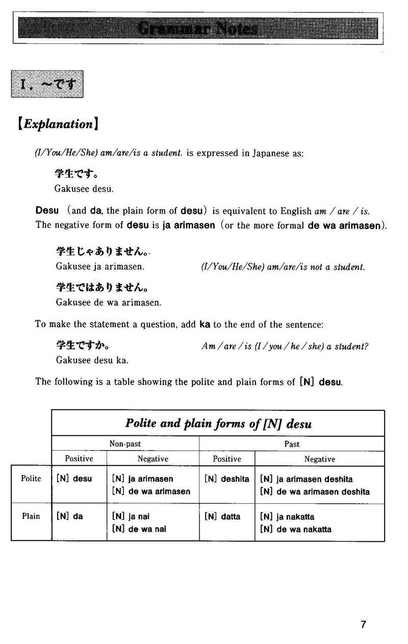 Situational Functional Japanese Volume 1 Notes - White Rabbit Japan Shop - 7
