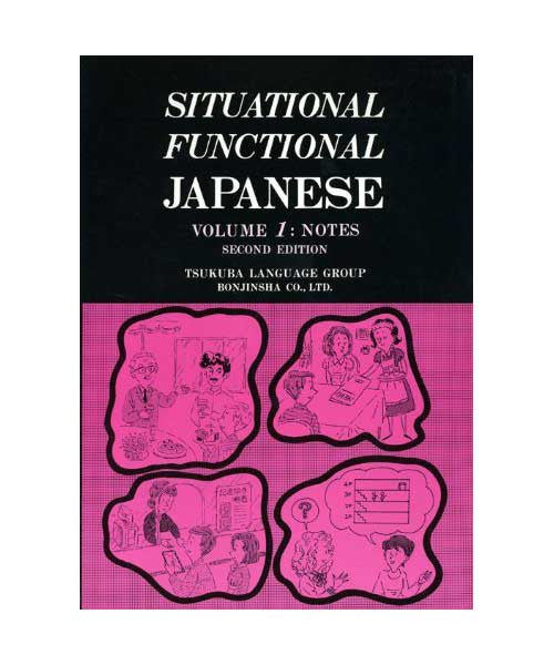 Situational Functional Japanese Volume 1 Notes - White Rabbit Japan Shop - 1