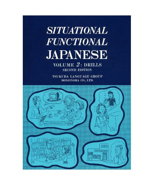 Situational Functional Japanese Volume 2 Drills - White Rabbit Japan Shop