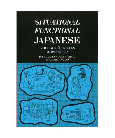 Situational Functional Japanese Volume 2 Notes - White Rabbit Japan Shop - 10