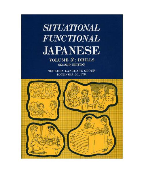 Situational Functional Japanese Volume 3 Drills - White Rabbit Japan Shop