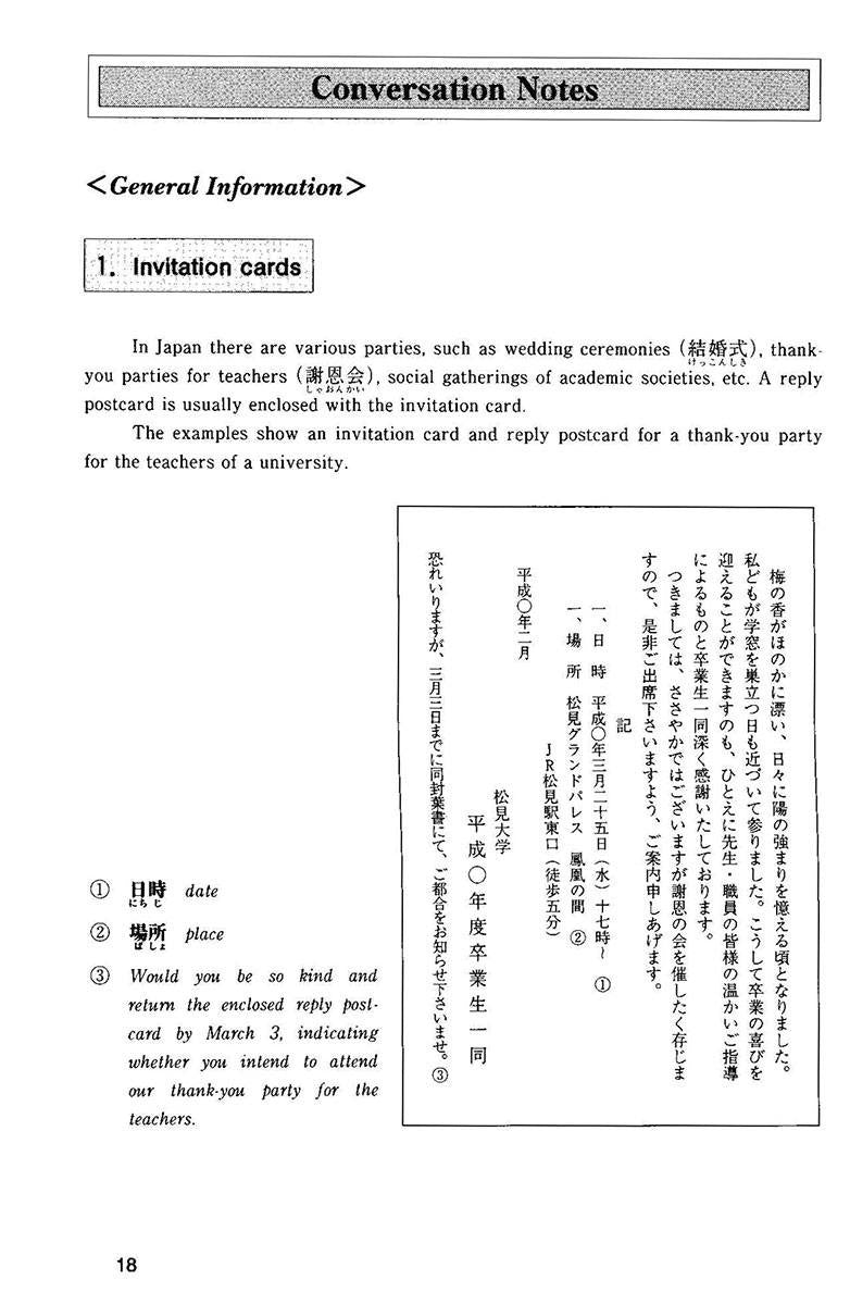 Situational Functional Japanese Volume 3 Notes - White Rabbit Japan Shop - 9