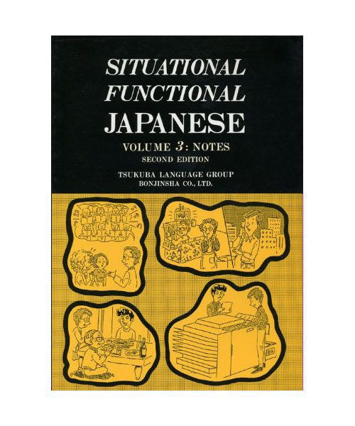 Situational Functional Japanese Volume 3 Notes - White Rabbit Japan Shop - 1