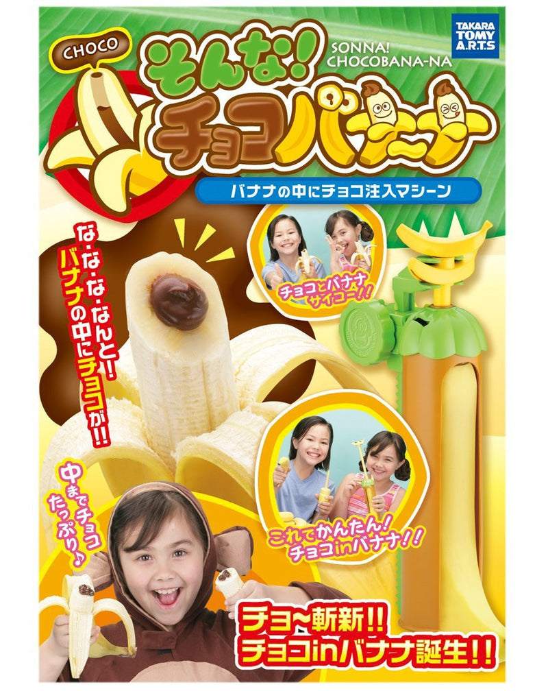 Sonna! Choco Banana Maker - White Rabbit Japan Shop - 1