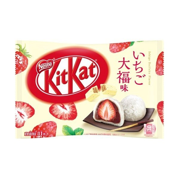 Kit Kat - Strawberry Mochi Flavor