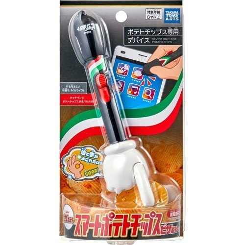 Calbee Pizza Potato Chip Grabber