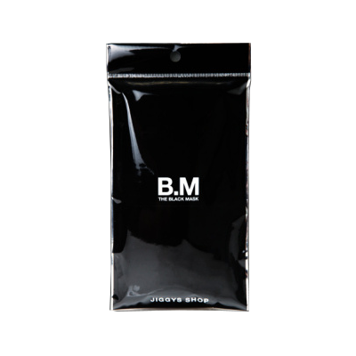 B.M The Black Mask Japan Black Surgical Face Mask (Pack of 5 Masks)