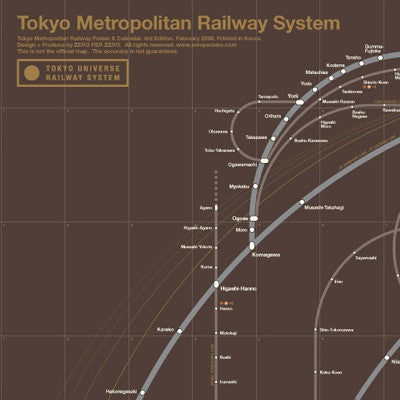 Tokyo Railway Map - 610 x 880 mm - White Rabbit Japan Shop - 3