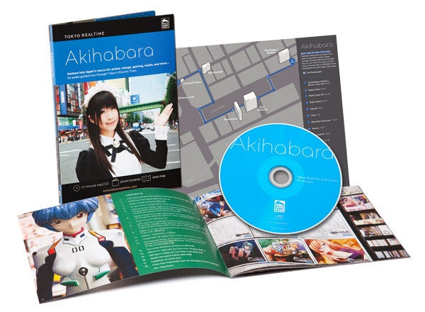 Tokyo Realtime - Akihabara Audio Guided Walking Tour [DOWNLOAD] - White Rabbit Japan Shop - 2