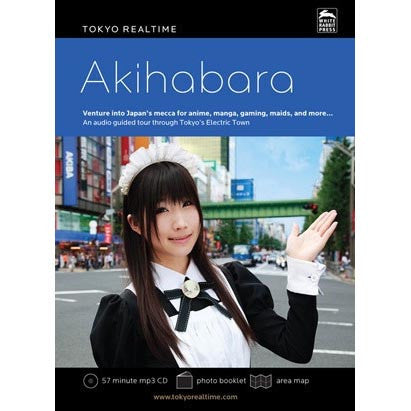 Tokyo Realtime - Akihabara Audio Guided Walking Tour [DOWNLOAD] - White Rabbit Japan Shop - 1