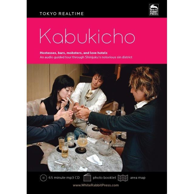 Tokyo Realtime - Kabukicho Audio Guided Walking Tour [DOWNLOAD] - White Rabbit Japan Shop - 1