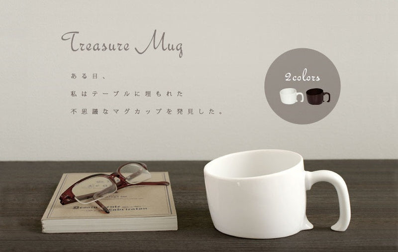 Treasure Mug - White Rabbit Japan Shop - 11