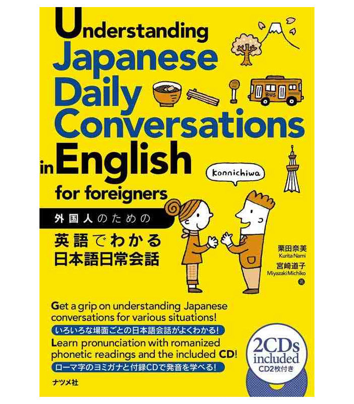 Understanding Japanese Daily Conversations in English for Foreigners