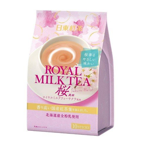Royal Milk Latte - Sakura Flavor