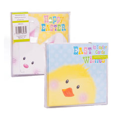 Bunny/Chick Cute