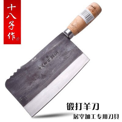 SHIBAZI S710-2  Forged Kitchen Chef Professional Chop Bone Knife Household Multifunctional Cooking Cutting Tool Butcher Knives
