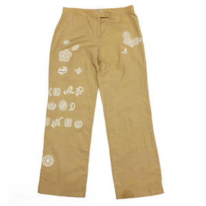Moschino Lace Trousers (Camel) UK 12
