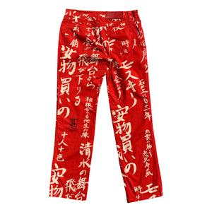 Moschino Chinese Jeans (Red) UK 10-12