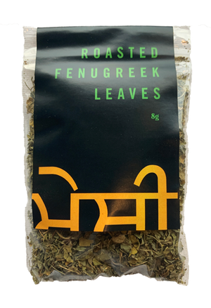Roasted Fenugreek Leaves