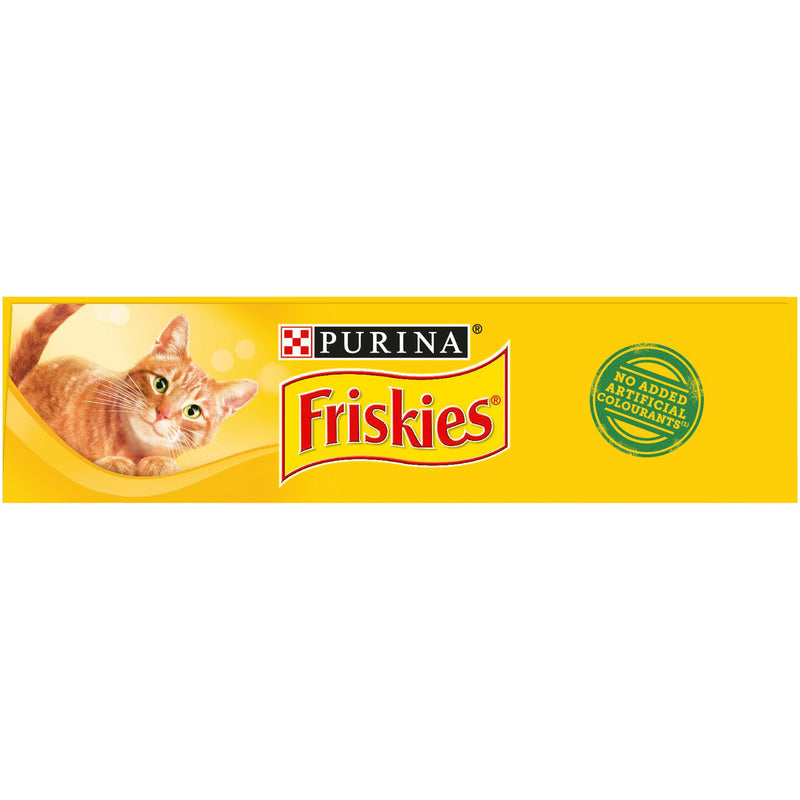 Purina Friskies with Beef, with Chicken and with Vegetables Cat Dry Food 300g - Amin Pet Shop