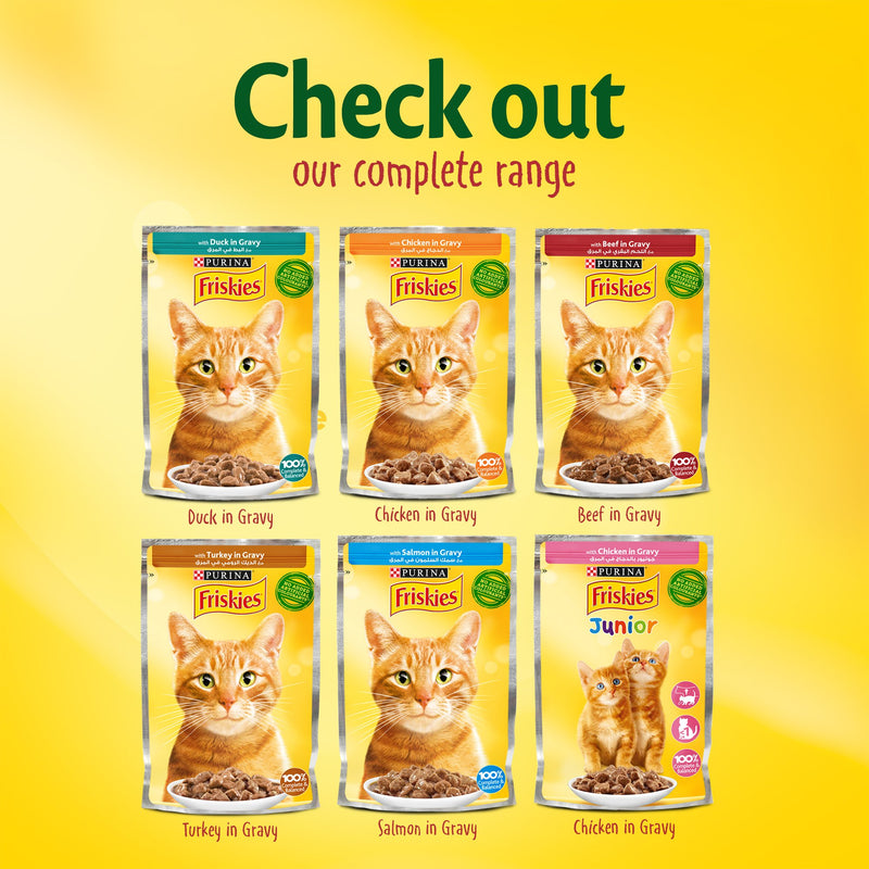 Purina Friskies Duck Chunks in Gravy Wet Cat Food Pouch 85g - Amin Pet Shop