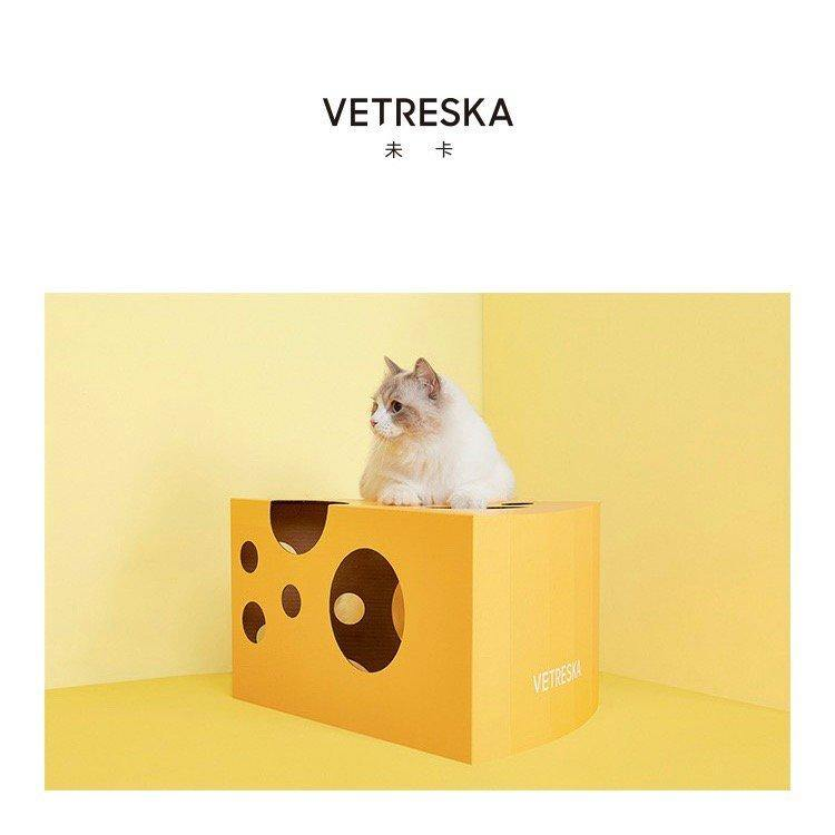 Vetreska Cheese Slice Cat Scratcher - OzCat Pet Supplies