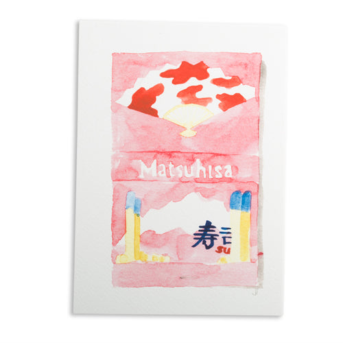 Matsuhisa Aspen Matchbook Watercolor Print